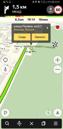 Прокат мотоциклов в Москве